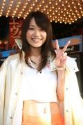 稲垣吾郎の今彼女、岡安麻里子